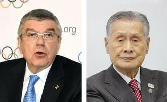 IOCのバッハ会長、組織委員会会長の森喜朗元首相