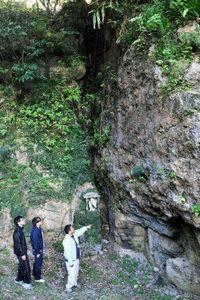 港川人が発掘された 港川フィッシャー遺跡を町文化財・公園化着手へ