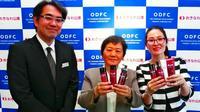 沖縄産化粧品、中国へ初輸出 沖縄公庫が1000万円融資