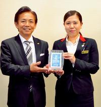 宿泊客の評価1位「沖縄スパリゾート・エグゼス」 日本旅行アンケート・2017年度