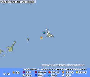 地震情報(気象庁HPより)