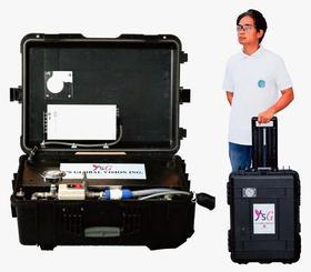 ワイズグローバルビジョンが開発した世界最小クラスの海水淡水化装置「MYZ E-40」(同社提供)