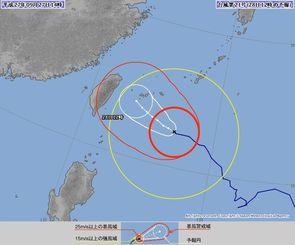 台風21号の24時間経路図(27日正午現在、気象庁HPから)