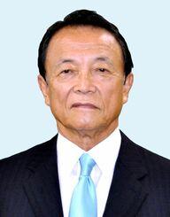 麻生太郎財務相
