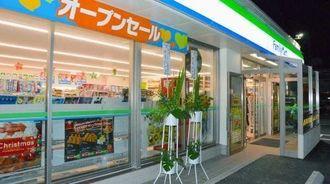 ココストアからファミリーマートに替わって開店した沖縄泡瀬店=22日、沖縄市泡瀬
