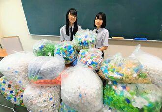 学校一丸となった取り組みでエコキャップ4万個を集めた岸前莉愛来さん(左)と幸喜そらさん=27日、沖縄尚学高校