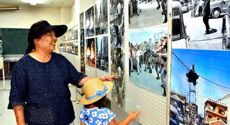 最新技術でカラー化した写真に見入る来場者=15日、名護市宮里・宮里区公民館