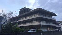 覚醒剤約600キロ密輸 台湾籍2人に懲役10年判決 那覇地裁「密輸の準備あった」