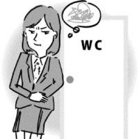 便秘でお困りですか? 悪化させる前に相談を 沖縄県医師会編「命ぐすい耳ぐすい」(1084)