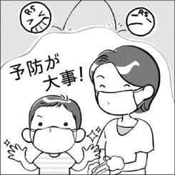 沖縄ではなぜか夏に流行するRSウイルス感染症 検査よりも予防徹底を ...
