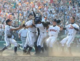 (資料写真)史上6校目となる春夏連覇の偉業を達成、マウンドに駆け寄って喜ぶ興南の選手たち=2010年8月21日、甲子園