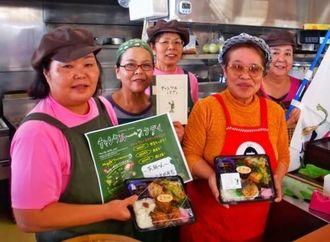 「笑輪咲」の瀬長澄子代表(前列右)ら=18日午前、豊見城市豊崎・JAおきなわ食菜館