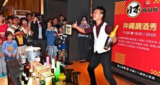 泡盛を使ったカクテルのイベントでシェイクを披露する梁嘉仁さん=6日夕、台北市内の新光三越A11(松田良孝通信員撮影)