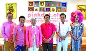 イベントの来場を呼び掛ける荒井達也共同代表(左から4人目)ら関係者=27日、那覇市・ホテルパームロイヤルNAHA
