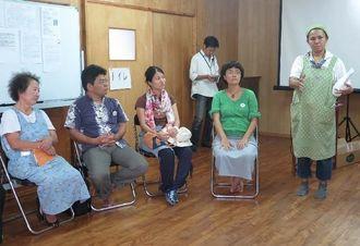 座談会で陸自配備計画について意見を交わす参加者=宮古島市内