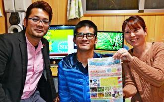 障がい者在宅デザインオフィス沖縄に登録して、デザインを手掛けている瑞慶山さん(中央)と同オフィスでデザイナーを支援している豊見山真奈美代表(右)と夫の豪さん月日、うるま市上江洲