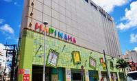 さよならHAPiNAHA、きょう閉館 那覇・国際通りのランドマーク 吉本劇場は移転へ