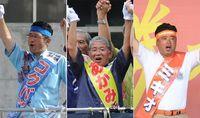 衆院選2017:沖縄1区 立候補者の第一声
