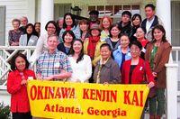 世界中のウチナーンチュ、連携へ 沖縄県がアトランタで説明会