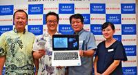 安価なエコー装置の普及目指す 沖縄公庫、医療機器のレキオパワー社に1億2000万円出資