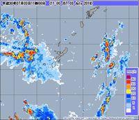 久米島で50年に一度の記録的大雨