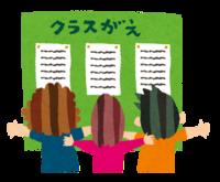 人権意識が後押し 沖縄の小・中学校で混合名簿広がる 9市町村で100%導入