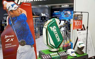 松山英樹選手のマスターズ・トーナメント優勝を記念して割引セールを展開するゴルフショップ=13日、豊見城市・PGA TOUR SUPER STOREイーアス沖縄豊崎店