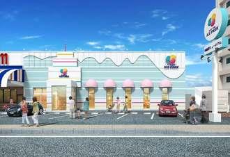 9月20日に浦添市牧港にオープンする、フォーモストブルーシールの「ICE PARK」(同社提供)