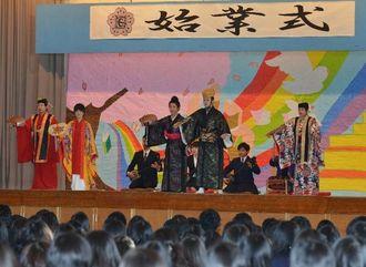 始業式の幕開けで「かぎやで風」を踊る那覇商業の生徒と教員=6日、同校体育館