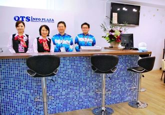 ドン・キホーテ国際通り店にオープンした沖縄ツーリストの観光案内所「OTSインフォプラザ」=28日、那覇市