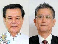 南城市長選:古謝景春氏、瑞慶覧長敏氏が立候補