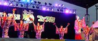 「琉球歌舞団」が艶やかな歌と舞/八重瀬でフェスタ