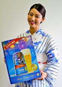 オリオンの夏季限定ビール 沖縄県内と奄美で発売