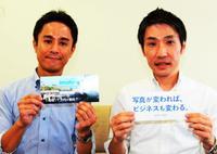 プロの撮影で商品映え ファンファーレ・ジャパンがカメラマン派遣事業