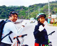 那覇−辺戸岬 親子ペダル/強い北風 絆深めて113キロの旅/阿嘉さん 家族出迎え