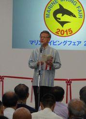 マリンダイビングフェア2015で辺野古新基地建設問題に関心を持ってとあいさつする翁長雄志知事=3日午前、東京・池袋サンシャインシティ