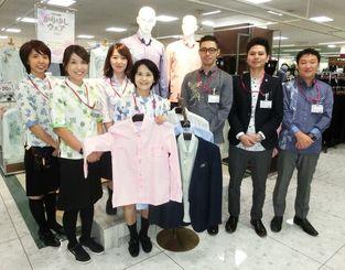 イオン琉球は服務規定を見直し、長袖かりゆしウエアの着用を認めている=イオン那覇店