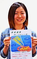 「自分の一票を大事に使いたい」と選挙のイベントを企画している沖縄国際大1年の高畠夕稀さん=12日、沖縄タイムス社