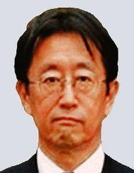 星野英一琉球大教授