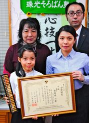 最年少で珠算10段に合格した安座間心愛さん(前列左)と母の千明さん(同右)。(後列左から)指導するそろばん塾の喜納良江さん、一樹さん=北中城村島袋