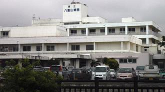沖縄県立八重山病院(資料写真)
