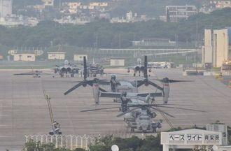 米軍普天間飛行場のオスプレイ(資料写真)