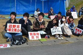 名護市辺野古の新基地建設の現状を学ぶため抗議集会に参加した新潟県の高校生=5日