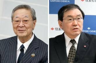 中西宏明氏(左)、十倉雅和氏