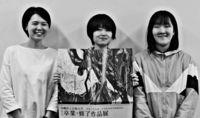 [きょうナニある?]/話題/県立芸大生の卒業作品展/13日から県博・美