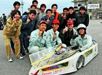 キラリ輝く技術力 那覇工業高が優勝・準優勝 電気自動車レース