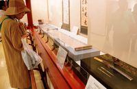 尚王家の刀剣初公開 首里城公園25周年展