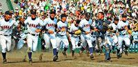 2010年【興南13−1東海大相模】(上)優勝旗、沖縄に渡る 前年の初戦敗退を糧に進化