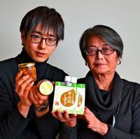 サトウキビ蜜とナッツの甘い出合い ベジタリアンも安心「蜜ナッツ」3月6日発売