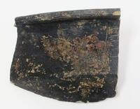 文字刻んだ最古級の土器、長崎 弥生後期、壱岐のカラカミ遺跡